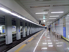 Incheon Rapid Transit 1 Imhak Station Platform.jpg