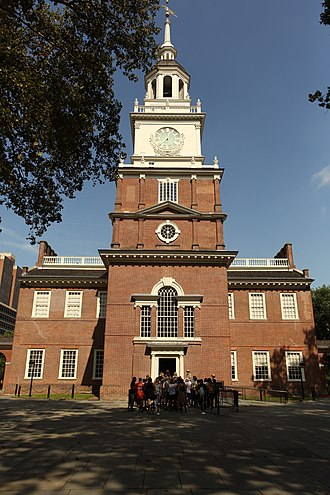 Independence National Historical Park - South facade of Independence Hall