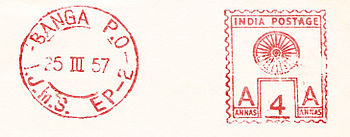 India stamp type CA1.jpg