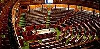 Inside Indian Parliament.jpg