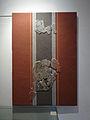 Inter-panneaux à décor marin-Place Kléber-Musée archéologique de Strasbourg (1).jpg