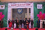 International Day of Persons with Disabilities 2010 (5240830916).jpg