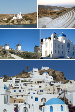 Clockwise from top: Church of Saint Irene, Odysseas Elytis Theatre, Cathedral Church Of Ios, Windmills in Chora, Chora Hill