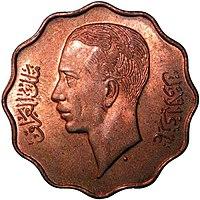 Иракская бронзовая монета King Ghazi.jpg