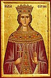 Irene (Great Martyr).jpg