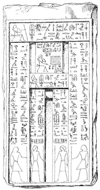 Isesi-ankh - Image: Isesi ankh