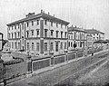 Istituto Negrone - Vigevano (1930).jpg
