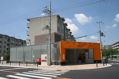 Itakano Station Entrance 2.jpg