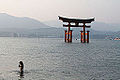 Itsukushima Shinto Shrine - August 2013 - Sarah Stierch 11.jpg