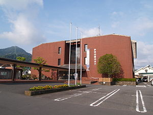 Izunokuni - Izunokuni City Hall