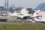 J-Air, ERJ-170, JA224J (21740436459).jpg