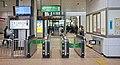 JR Keiyo-Line Maihama Station North Gates.jpg