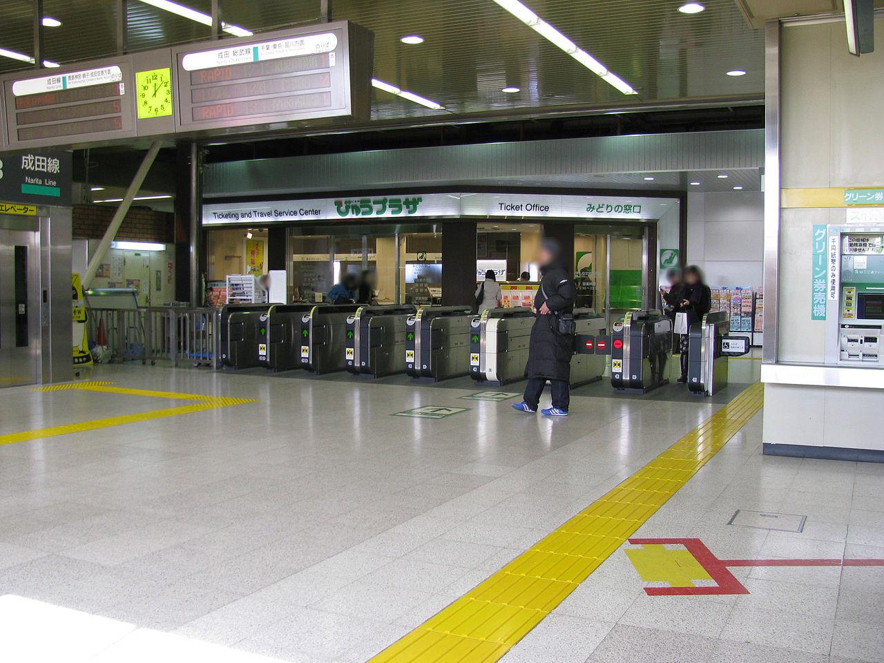 https://upload.wikimedia.org/wikipedia/commons/thumb/2/21/JR_Narita_sta_001.jpg/1280px-JR_Narita_sta_001.jpg