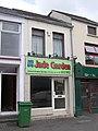 Jade Garden, Enniskillen - geograph.org.uk - 1362142.jpg
