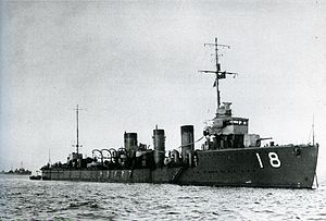 Japanese destroyer Amatsukaze in Showa 2.jpg