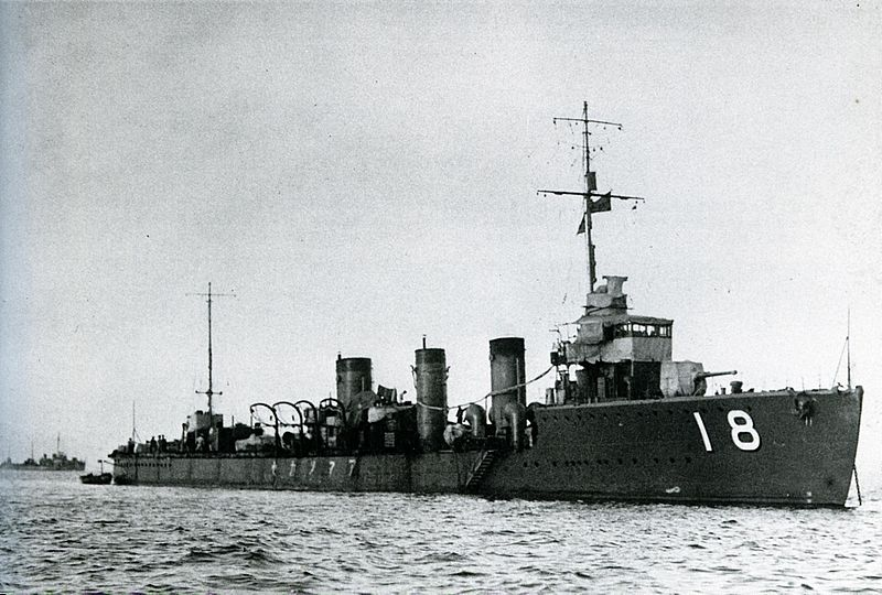 File:Japanese destroyer Amatsukaze in Showa 2.jpg