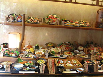 English: Fake food in a restaurant in Kyoto It...