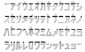 Japanese katakana typeface having upper line.png