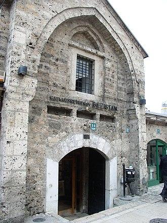 Baščaršija - One of the entrances to Gazi Husrev-Beg's Bezistan.