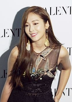 Jessica Jung at Marina Bay Sands Valentino event in January 2016 02.jpg