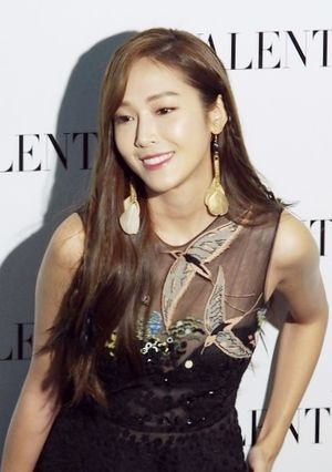 Jessica Jung - Jung at Marina Bay Sands Valentino event on January 13, 2016.