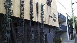 Jewish Museum of Australia.jpg
