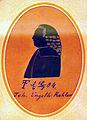 Johann-Engelhard-Kahler.jpg