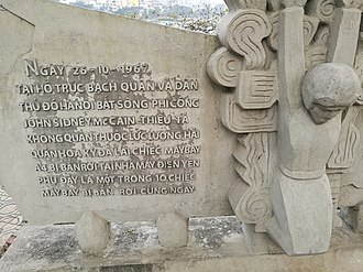 Trúc Bạch Lake - Image: John Mc Cain monument at Trúc Bạch Lake, Hanoi, VN (text detail)