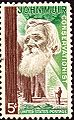 John Muir 1964 Issue-5c.jpg