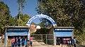 Jorpati School.jpg