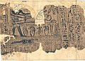 Joseph Smith Papyrus I.jpg
