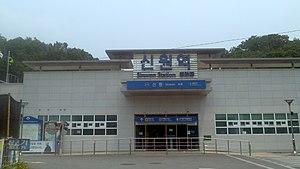 Sinwon Station - Image: K131 Sinwon 01
