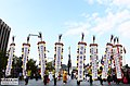 KTPAF Korea 05logo (8046376726).jpg
