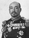 Фунакоши Каджиширо [я] 舟 越 楫 四郎