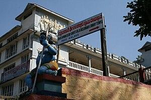 Kalasa - Image: Kalasa Dakshinakashi Kalaseswara