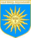 Wappen von Kamjanez-Podilskyj