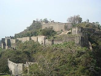 Kangra Fort - Kangra Fort