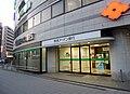Kansai Urban Banking Corporation Noda-Hanshin branch on 24th February 2019.jpg