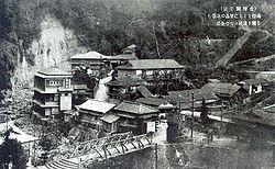 关子岭温泉
