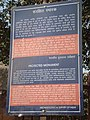 Kashmere Gate - ASI Protected Monument Board.JPG