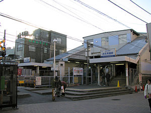 Ohanajaya Station - Ohanajaya Station, January 2008