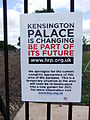 Kensington Palace sign - DSCF0291.JPG