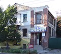 Kherson Soborna 30 01 (DSCF8498).jpg