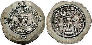 Šahrestānīhā ī Ērānšahr - Coin of Khosrow I (531–579)