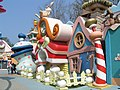 Kids country by Gardaland.jpg