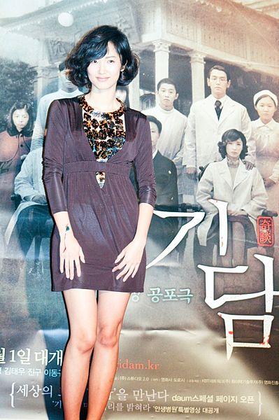 Kim Bo Kyung, aktris Korea Selatan.