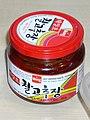 Kimchi and Gochujang by johl.jpg