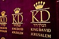 King David Hotel Curtain.jpg
