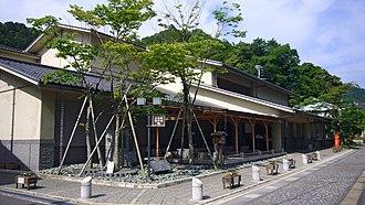 Kinosaki, Hyōgo - Kinosaki Literary Museum