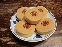 http://upload.wikimedia.org/wikipedia/commons/thumb/2/21/Kinsei_manju.JPG/220px-Kinsei_manju.JPG